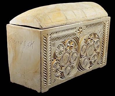 ossuaire Caïphe